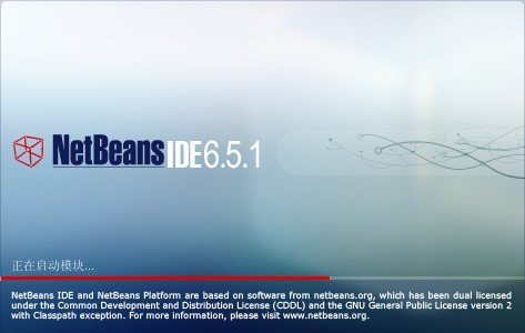 PHP IDE杀手NetBeans IDE