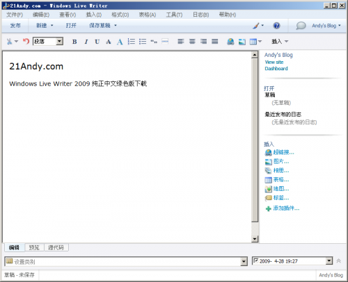 Windows Live Writer 2009中文界面