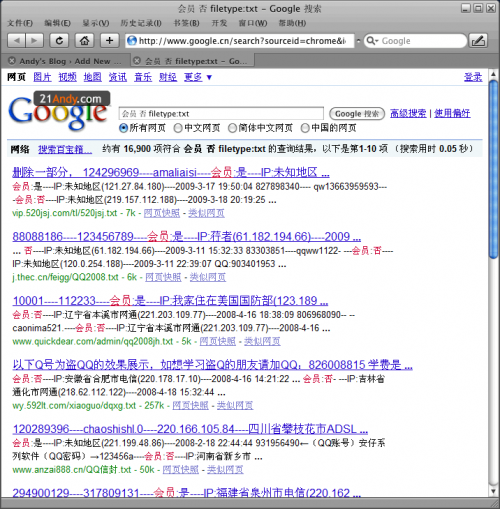 google_qq_password